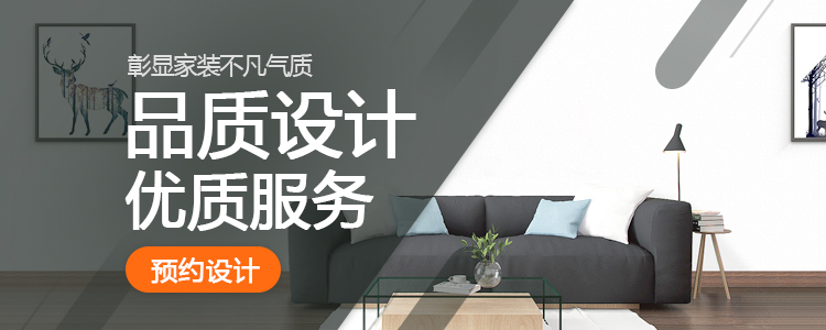 娄底锦华装饰设计工程有限公司