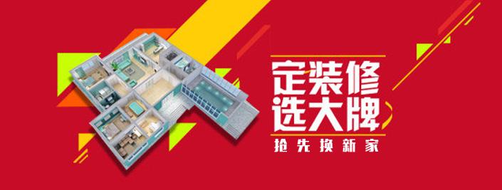广州市纳米装饰设计有限公司